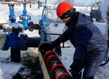 Development of equipment for inspection of pipelines